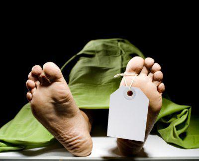 Смерть а что дальше?